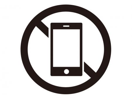 総務省が 携帯大手3社を行政処分!誰が得をするのか調査結果 公開