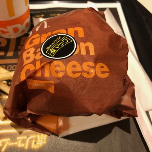 グランベーコンチーズ包装紙