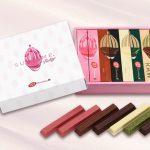 キットカット ショコラトリー サブリム ホワイトデーパッケージ 7本