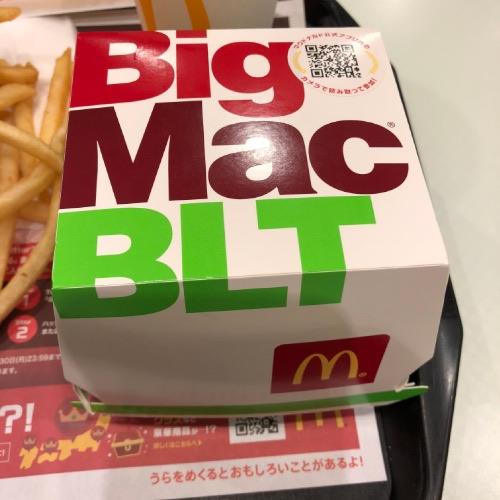 ビッグマックBLTパッケージ