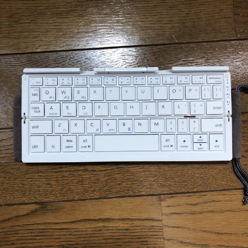 iPhoneに最適なモバイルキーボード「BookeyStick」!持ち運びができて文字入力がしやすいのでモバイル環境でのブログ作成にもおすすめ