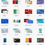 Visaデビットカード発行銀行