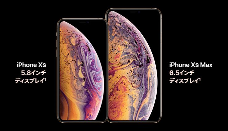 【緊急】iPhoneXS、iPhoneXSMaxの契約でキャッシュバック3万円!期間限定の乗り換えキャンペーン実施中