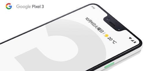 GoogleのPixel3とAppleのiPhoneXRがガチンコ勝負!価格は、サイズは、性能は、iPhoneXSに勝てるのか調査結果を公開
