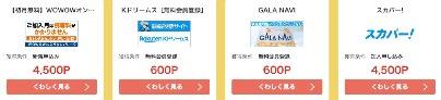 新春シャボン宝くじ3枚広告