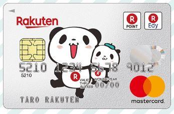 楽天カードお買いものパンダデザイン