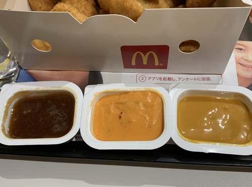 チキンマックナゲットソース3種類