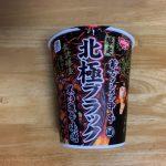 蒙古タンメン中本北極ブラックのカップ