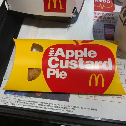 ホットアップルカスタードパイのパッケージ