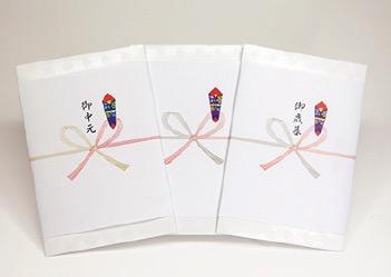 AMEX百貨店ギフトカードのし紙