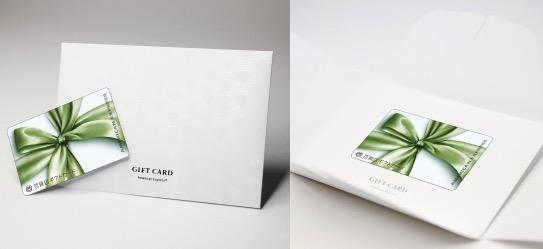 AMEX百貨店ギフトカード