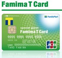 げん玉ファミマTカード