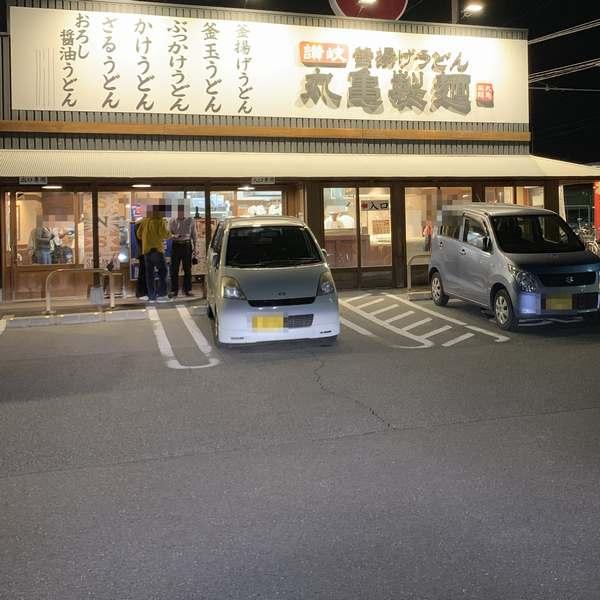 スーパーフライデー丸亀製麺店舗外の様子