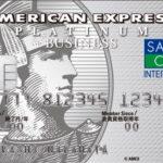 セゾンプラチナビジネスアメックスカード券面