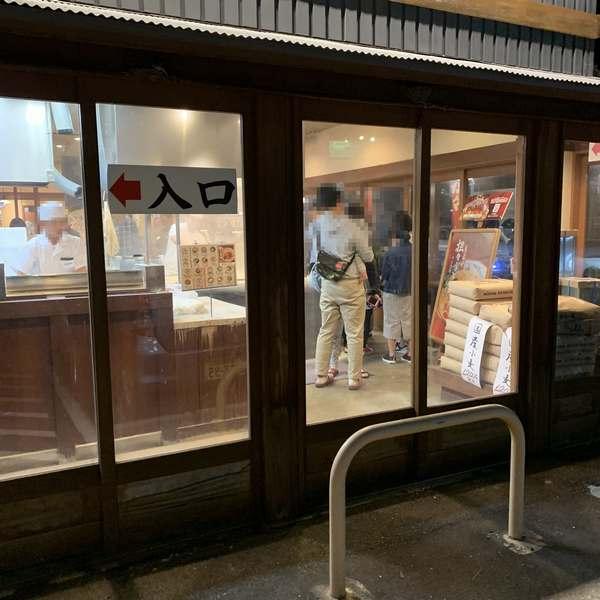 丸亀製麺店内行列