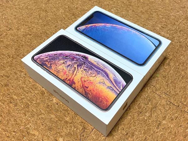 iPhoneXSMaxとiPhoneXR外箱比較