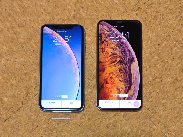 iPhoneXSMaxとiPhoneXRを比較!半年以上使用後の違いや使い勝手などをレビュー