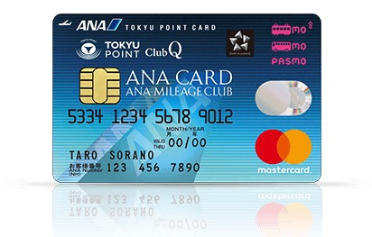 ANA POINT ClubQ PASMO マスターカード券面