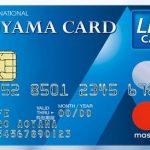AOYAMAライフマスターカード券面