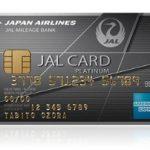 JALアメリカン・エキスプレス・カードプラチナ券面