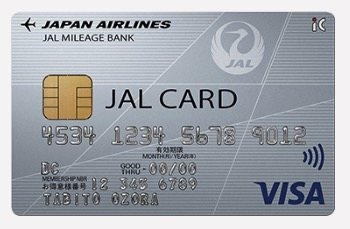 JALVISAカード普通カード