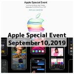 Apple Special Event 2019アイキャッチ