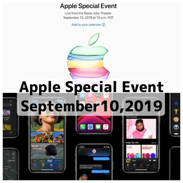 Apple Special Eventで新型iPhoneを発表!名称はiPhone11、iPhone11Pro、AppleWatchSeries5も発表