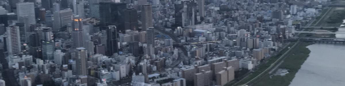 不動産投資都市部イメージ