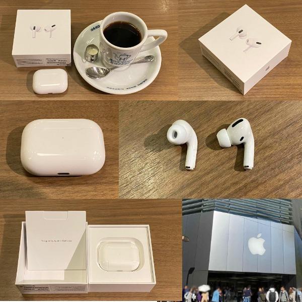 AppleのAirPods Proの購入を考えている方は必見!アップル最新イヤホンのノイズキャンセリングに驚き