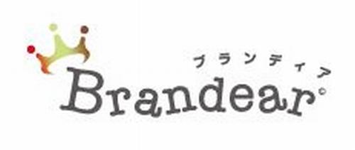 ブランディアロゴ