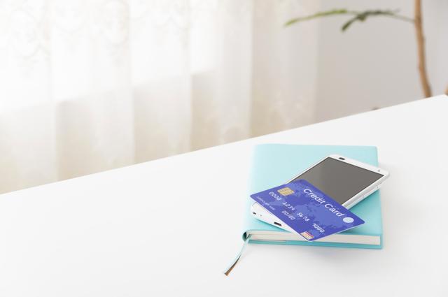 スマホクレジットカードイメージ