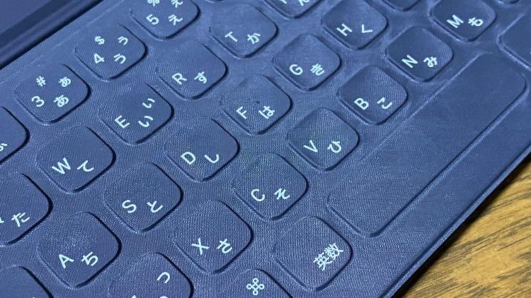 Smart Keybord Folio表面