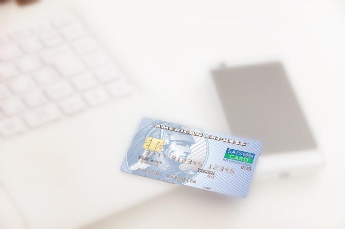 セゾンブルー・アメリカン・エキスプレス・カード (1)