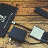 ニンテンドースイッチとHDMI変換アダプタ接続イメージ