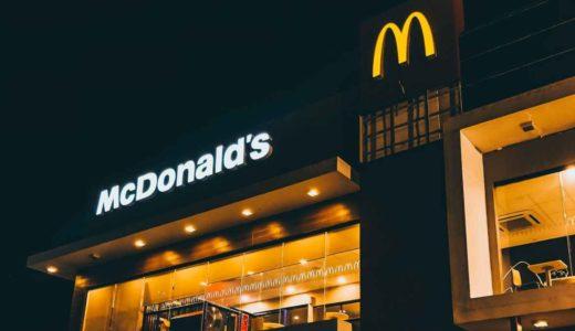 マクドナルドの夜マックで倍バーガーを食べる!お得なバーガーと損するバーガーを調査