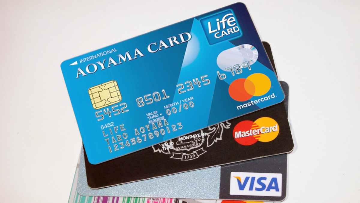 AOYAMAライフマスターカード発行イメージ