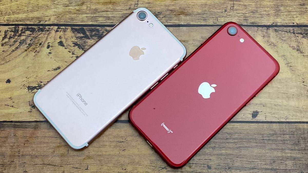 iPhone7とiPhoneSE