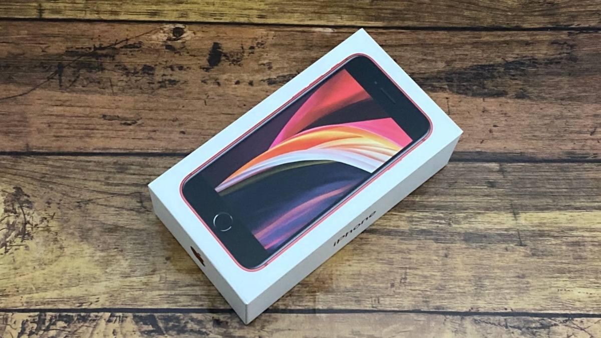 iPhoneSEレッドの外箱