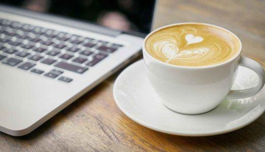 ネスカフェ バリスタを使いたい方は必見!13,000円相当のプレゼントがもらえる方法を公開