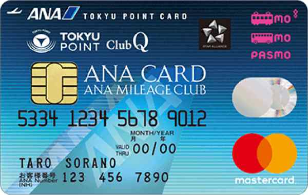 ANA POINT ClubQ PASMO マスターカード