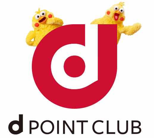 dポイントのキャンペーン