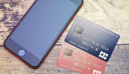 年会費永年無料でポイントは常に2倍以上!カード発行で大量ポイントがもらえるキャンペーン実施中