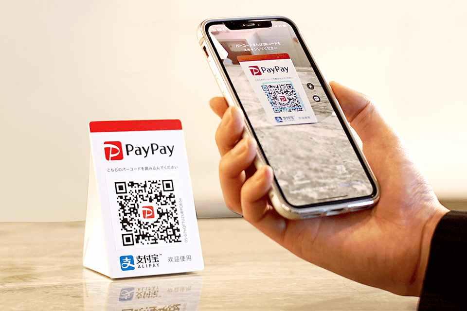 PayPay支払イメージ