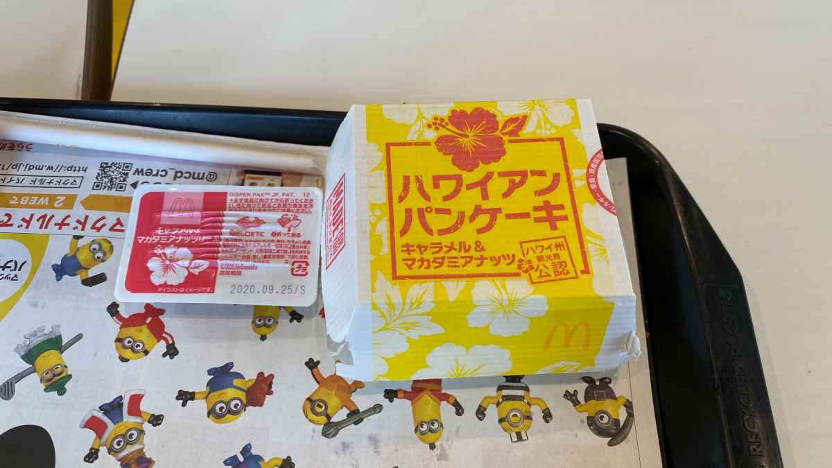 ハワイアンパンケーキのパッケージ