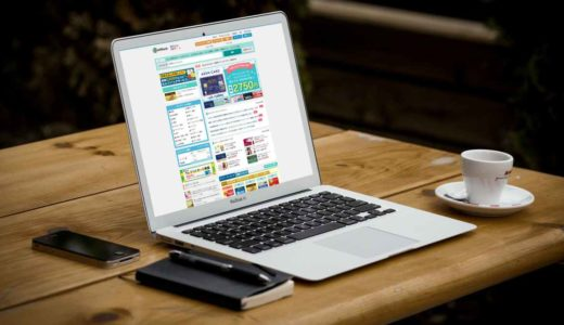 セルフバックで実質無料や収入も!A8.netで自己アフィリエイトを活用する方法を解説