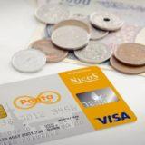 シェルPontaクレジットカードアイキャッチ