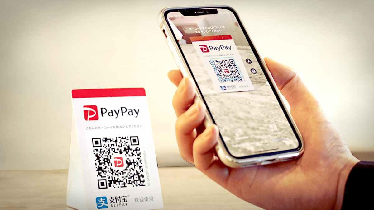 PayPay花王商品還元キャンペーンアイキャッチ