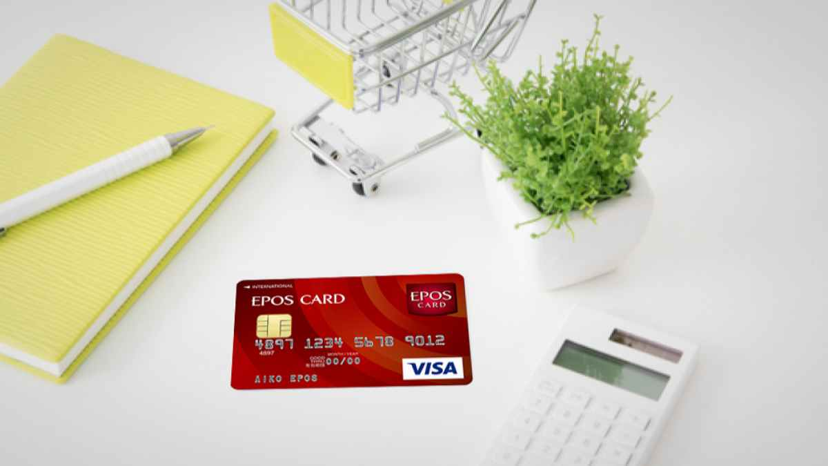 エポスカード一般カードのアイキャッチ