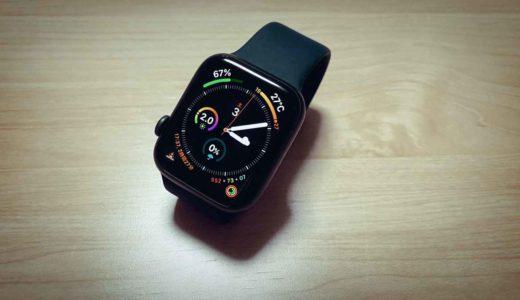 Apple Watchの新しいバンドSolo Loop(ソロループ)のレビュー!Appleストアで試着してからの購入をおすすめする理由を公開