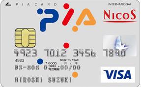 ぴあNICOSカードのデザイン
